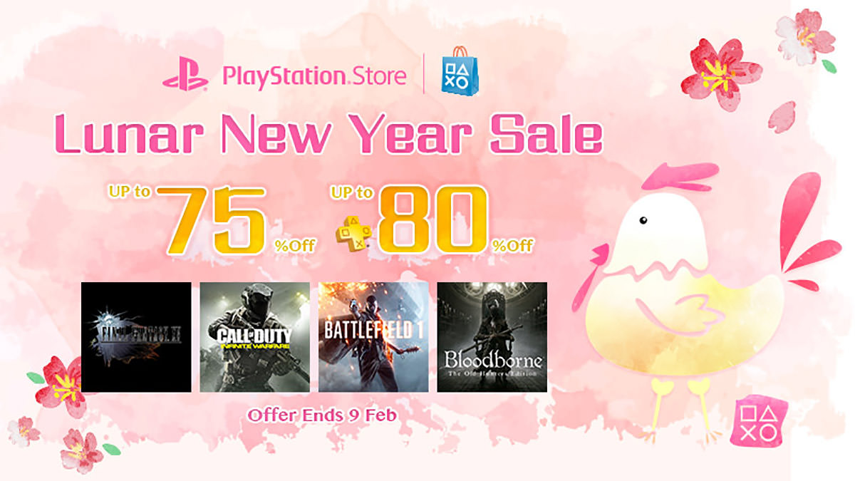 PlaySation Store CNY Sales